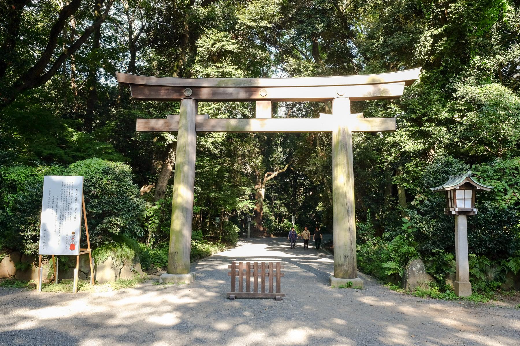 Der Eingang zum Schrein, *torii* genannt