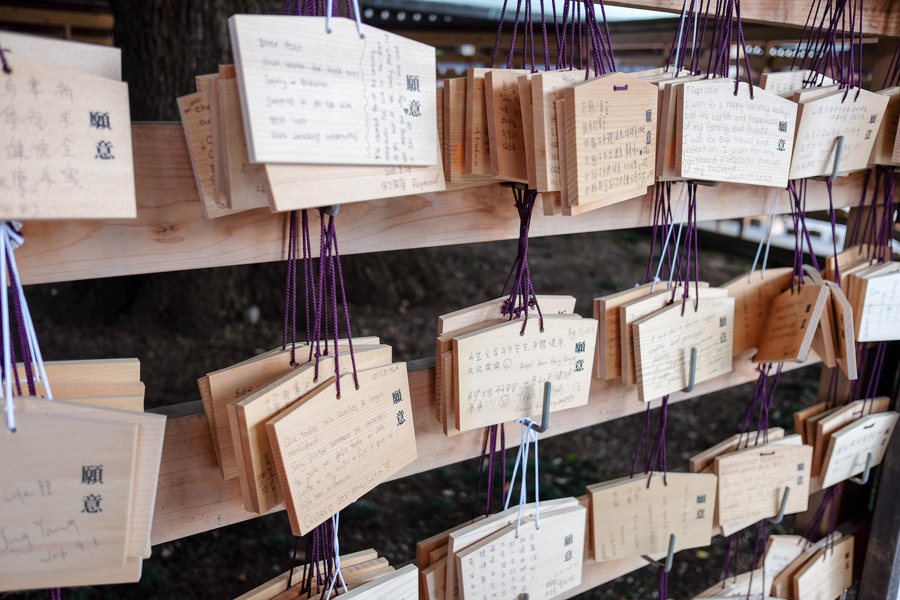 Diese kleine Holztäfelchen (*omamori* ) kann man im Schrein kaufen und darauf seine Wünsche schreiben lassen bevor man sie an eine vorgesehene Wand hängt. Diese Wünsche dürfen allerdings nicht materiell, sonst werden sie von der Gottheit nicht berücksichtigt.