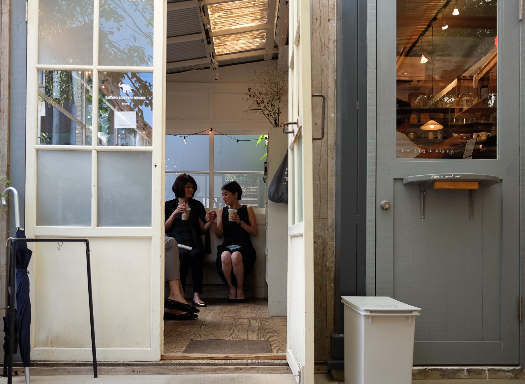 Shozo Coffee House
