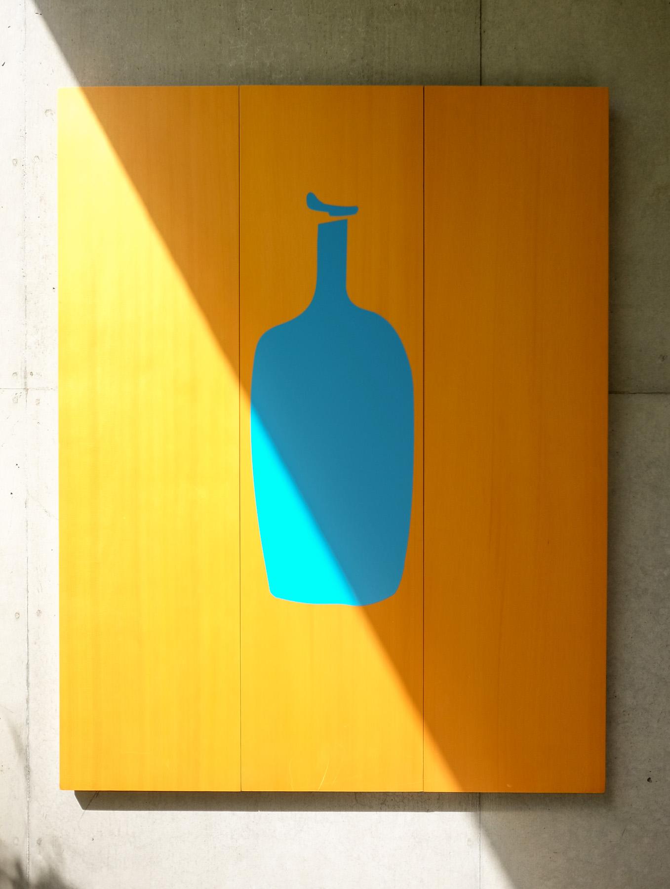 Blue Bottle: endlich fanden wir gute Kaffeebohnen.