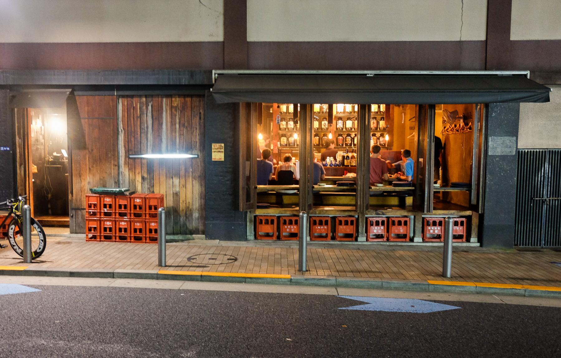 Das Restaurant Jomon von außen.