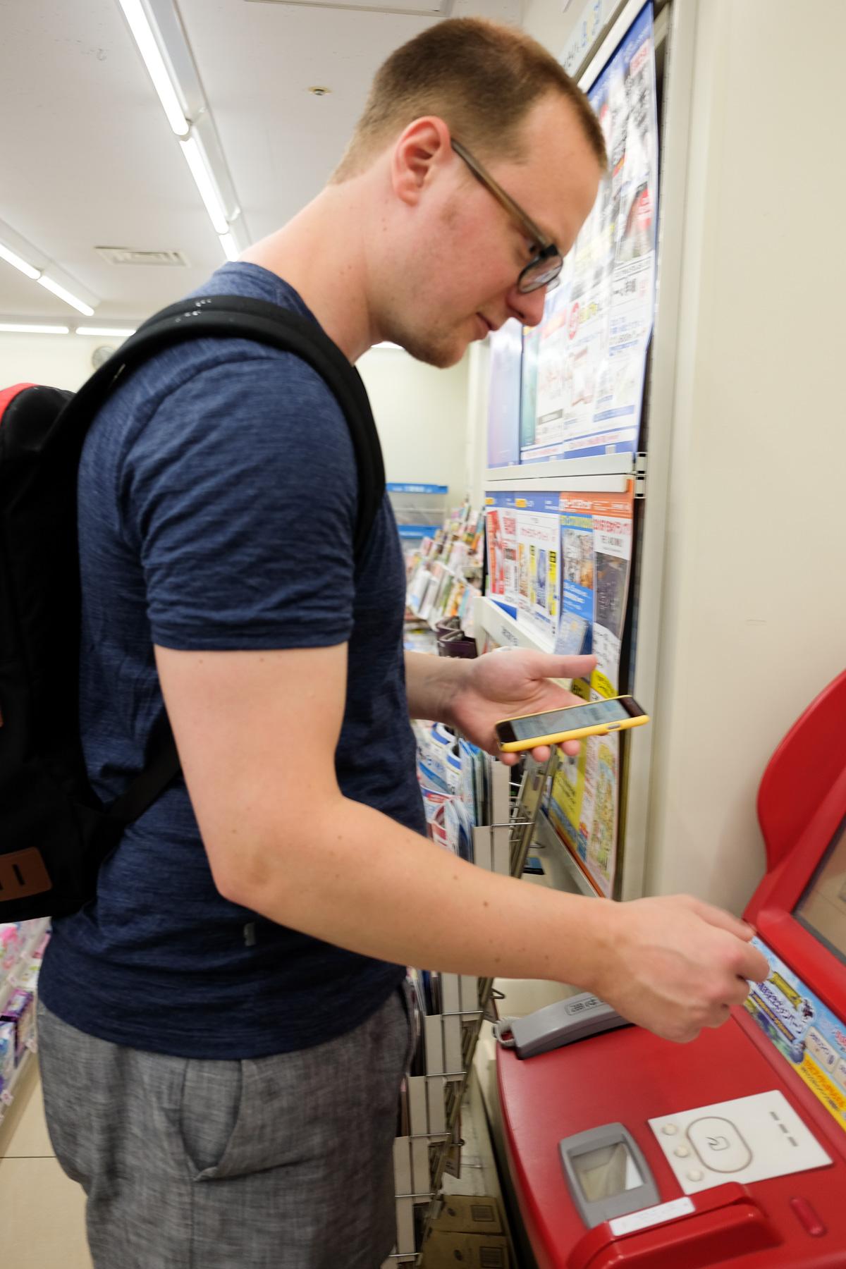 Schritt 1: Angaben in den japanischen Automaten eintragen.