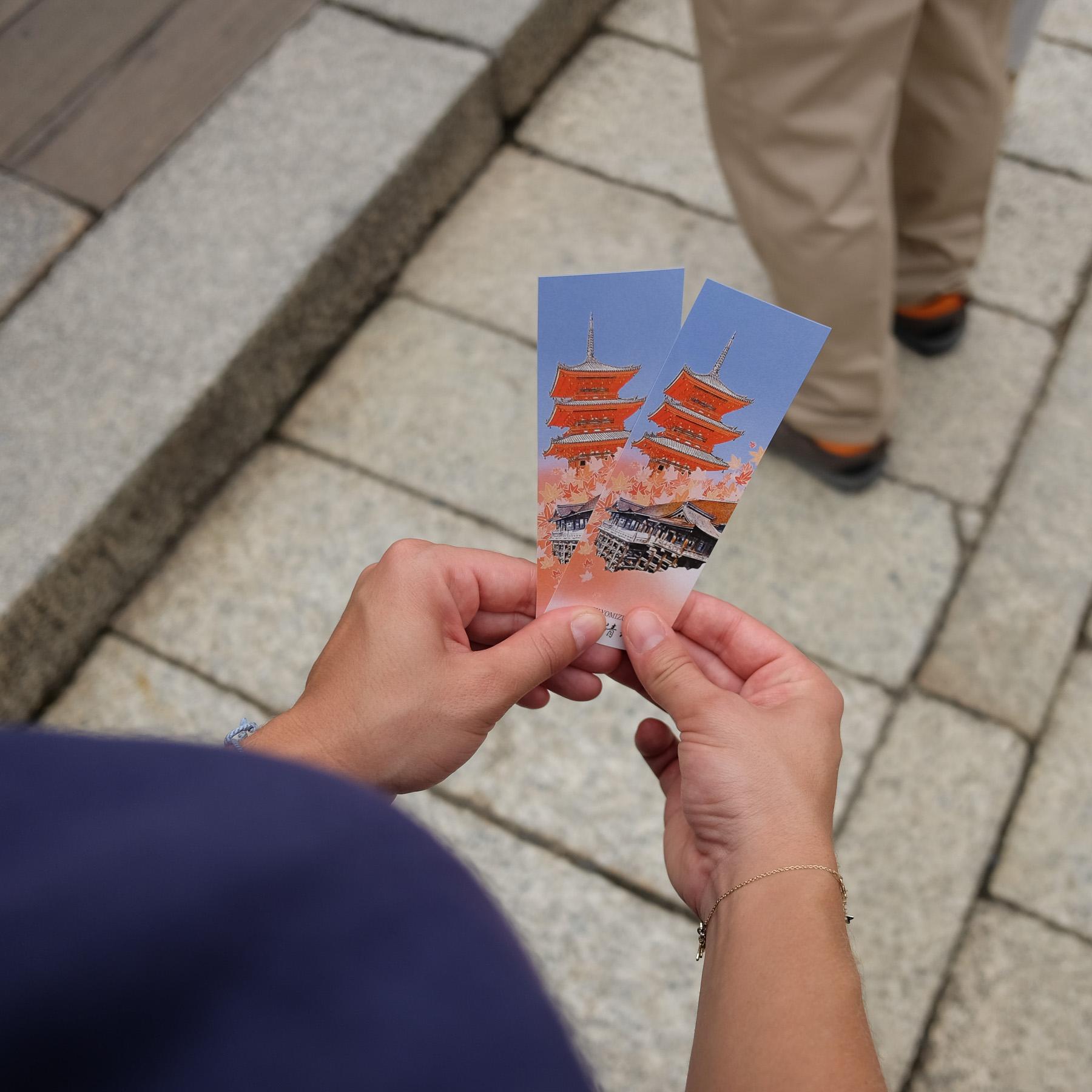 Eintritt zum Kiyomizu-dera Tempel