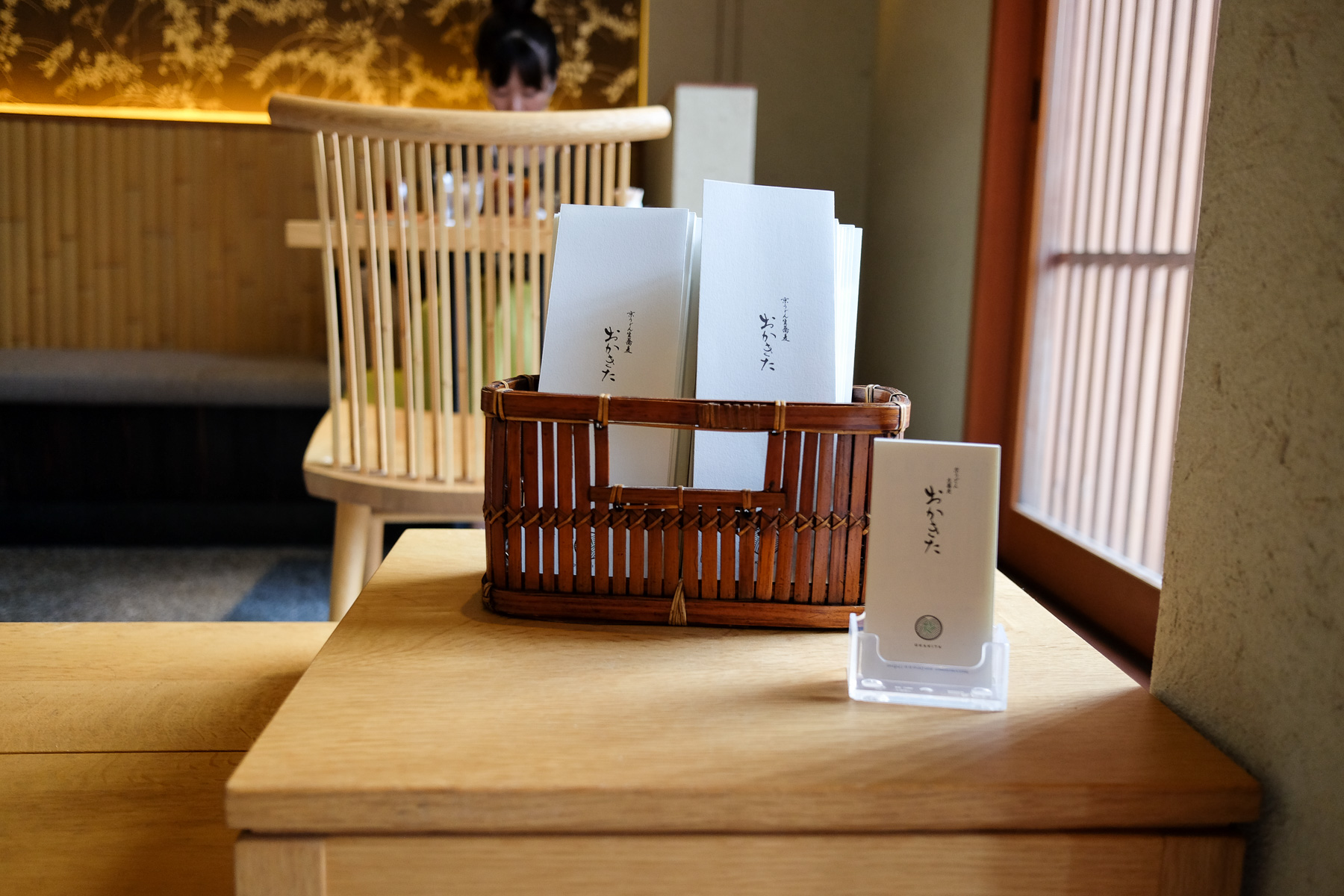 Das schöne Restaurant Okakita.