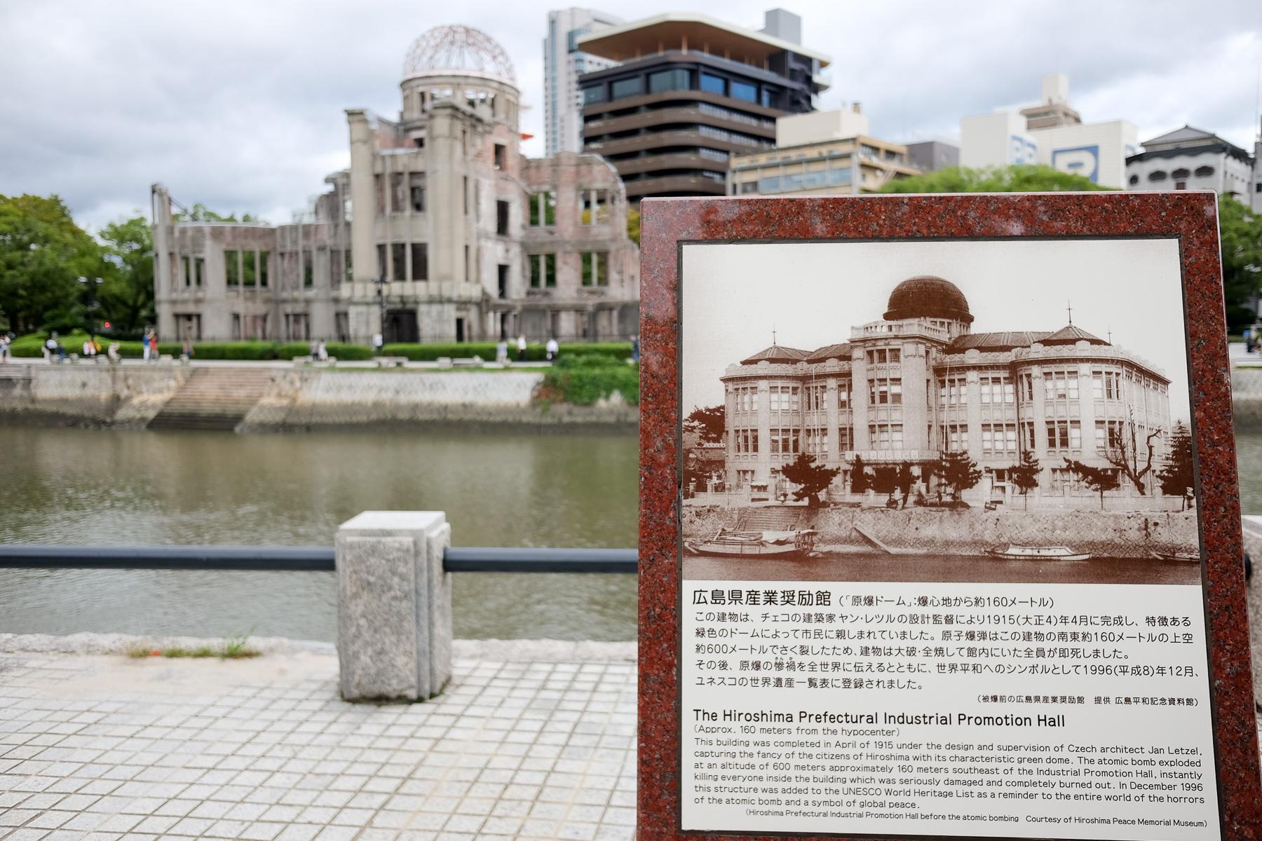 Das Atomic Bomb Dome Gebäude vorher und nachher.