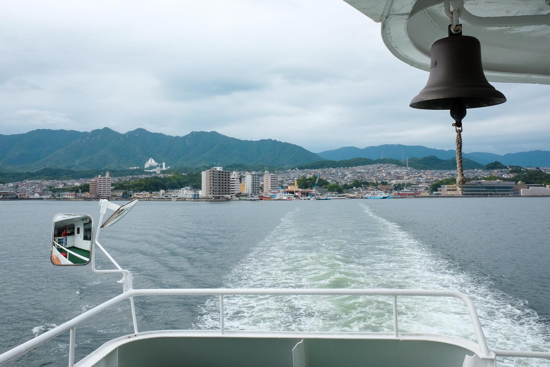 Mit der Fähre gings nach Miyajima.